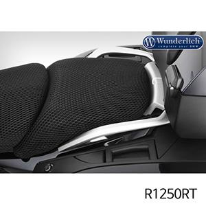 분덜리히 R1250RT Seat cover COOL COVER - pillion seat - black