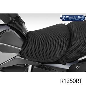 분덜리히 R1250RT Seat cover COOL COVER - rider seat - black