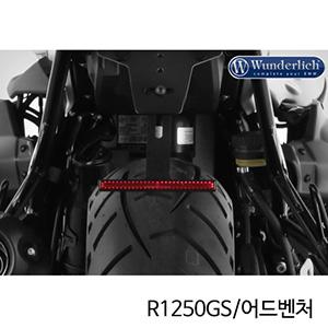 분덜리히 R1250GS/어드벤처 reflector with bracket - black