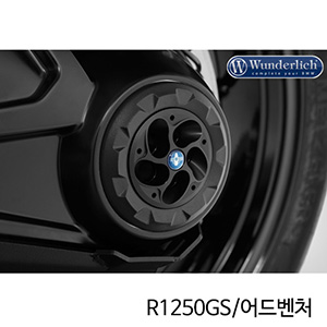 분덜리히 BMW R1250GS/어드벤처 허브 커버 토네이도 - 블랙