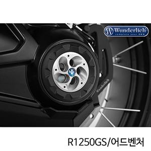 분덜리히 BMW R1250GS/어드벤처 허브 커버 토네이도 - 실버