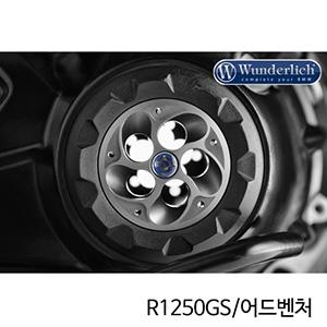 분덜리히 BMW R1250GS/어드벤처 허브 커버 토네이도 - 티탄
