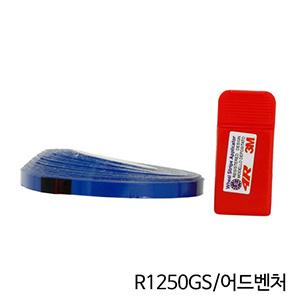 분덜리히 BMW R1250GS/어드벤처 휠림 스티커 - 블루
