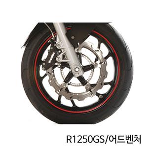 분덜리히 BMW R1250GS/어드벤처 휠림 스티커 - 레드