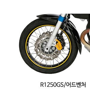 분덜리히 BMW R1250GS/어드벤처 휠림 스티커 - 옐로우