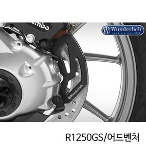 분덜리히 BMW 모토라드 R1250GS/어드벤처 브레이크 캘리퍼 커버 - 블랙