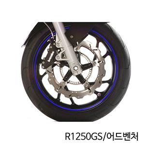 분덜리히 BMW 모토라드 R1250GS/어드벤처 휠림 스티커 - 블루 (23160-002)