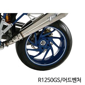 분덜리히 BMW 모토라드 R1250GS/어드벤처 휠림 스티커 - 화이트 (23160-001)