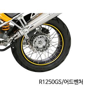 분덜리히 BMW 모토라드 R1250GS/어드벤처 휠림 스티커 - 옐로우 (23160-004)