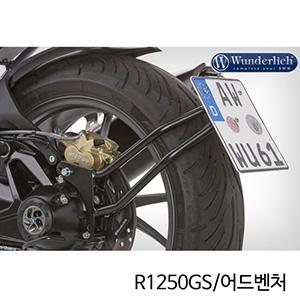 """분덜리히 BMW 모토라드 R1250GS/어드벤처 """"SWING"""" 축 구동용 테일 섹션 번호판 홀더 - 블랙"""