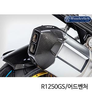 분덜리히 BMW 모토라드 R1250GS/어드벤처 일른베르거 머플러 히트 실드 - 카본