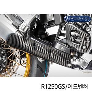분덜리히 BMW 모토라드 R1250GS/어드벤처 일른베르거 하강 머플러 히트 실드 - 카본