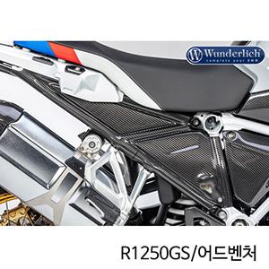 분덜리히 BMW 모토라드 R1250GS/어드벤처 일른베르거 리어 프레임 커버 우측용 - 카본