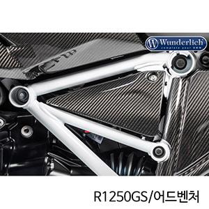 분덜리히 BMW 모토라드 R1250GS/어드벤처 일른베르거 프레임 트라이앵글 커버 - 좌측용 - 카본