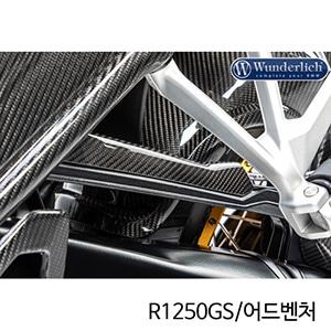 분덜리히 BMW 모토라드 R1250GS/어드벤처 일른베르거 브레이크 라인 커버 - 카본