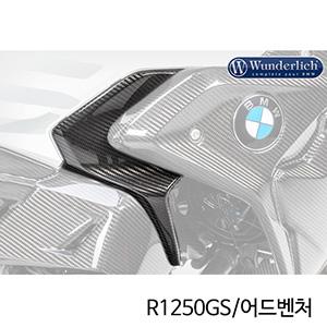 분덜리히 BMW 모토라드 R1250GS/어드벤처 일른베르거 에어 아웃렛 외피 우측용 - 카본