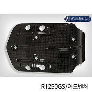 분덜리히 BMW 모토라드 R1250GS/어드벤처 일른베르거 엔진 프로텍터 - 카본