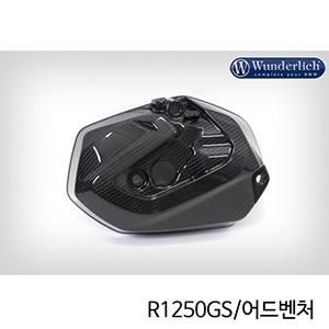 분덜리히 BMW 모토라드 R1250GS/어드벤처 일른베르거 밸브 커버 - 좌측용 - 카본
