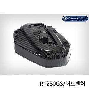 분덜리히 BMW 모토라드 R1250GS/어드벤처 일른베르거 밸브 커버 우측용 - 카본