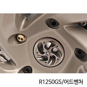 분덜리히 BMW 모토라드 R1250GS/어드벤처 도난방지용 휠 볼트 M10x40 - M 10 x 40