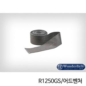 분덜리히 BMW 모토라드 R1250GS/어드벤처 히트 프로텍션 머플러 테이프 흑연색상