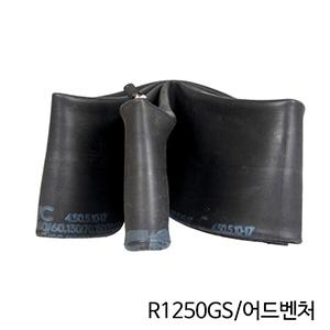 """분덜리히 BMW 모토라드 R1250GS/어드벤처 엘리펀트 스킨 이너 튜브 For 17"""" 휠 with 앵글 밸브 - 17Zoll"""