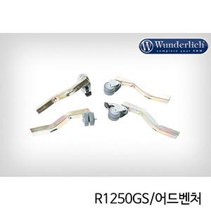 분덜리히 BMW 모토라드 R1250GS/어드벤처 버시그 중앙 스탠드용 롤러 어댑터 세트