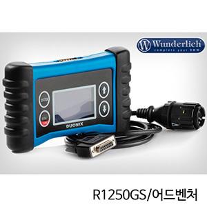 분덜리히 BMW 모토라드 R1250GS/어드벤처 Diagnostic tester BS 100 - 블루