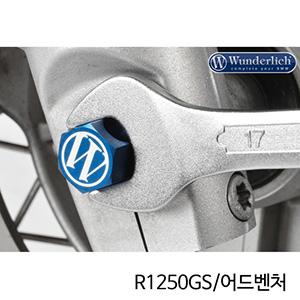 분덜리히 BMW 모토라드 R1250GS/어드벤처 멀티툴 스핀들 툴 - 블루