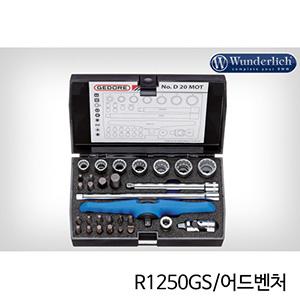 """분덜리히 BMW 모토라드 R1250GS/어드벤처 게도어 툴킷 1/4 """"30피스 - 블랙"""