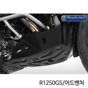 분덜리히 BMW 모토라드 R1250GS/어드벤처 엔진 및 헤더 파이프 가드 EXTREME - 블랙