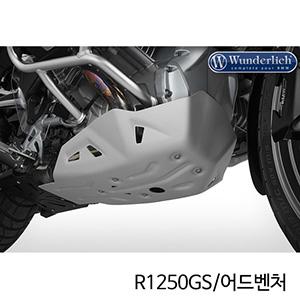 분덜리히 BMW 모토라드 R1250GS/어드벤처 엔진 및 헤더 파이프 가드 EXTREME - 실버