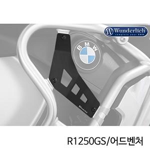 분덜리히 BMW 모토라드 R1250GS/어드벤처 보강용 필러 플레이트바 세트 R1250GS Adv - 블랙