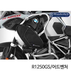분덜리히 BMW 모토라드 R1250GS/어드벤처 tank protection bar bags - Set - black
