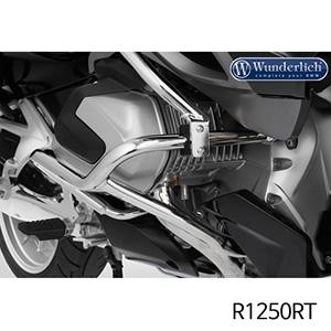 분덜리히 R1250RT engine protection bar - chromed