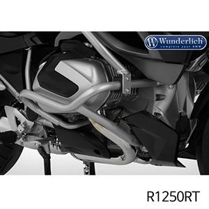 분덜리히 BMW 모토라드 R1250RT 엔진 프로텍션바 - 실버
