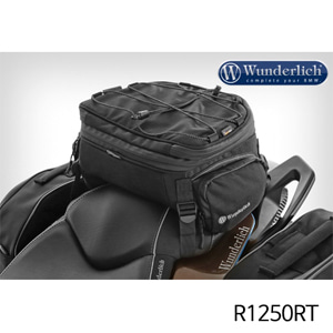 분덜리히 R1250RT Seat and Rack Bag Elephant black