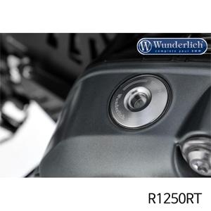 분덜리히 R1250RT Safety oil filler plug titanium