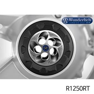 분덜리히 R1250RT Hub cover TORNADO silver