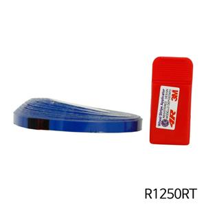 분덜리히 R1250RT Wheel rim stickers blue