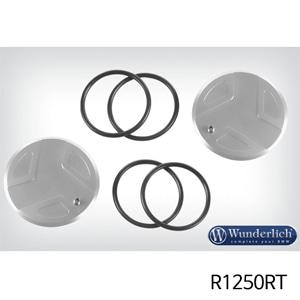 분덜리히 R1250RT Swingarm cover cap Set silver
