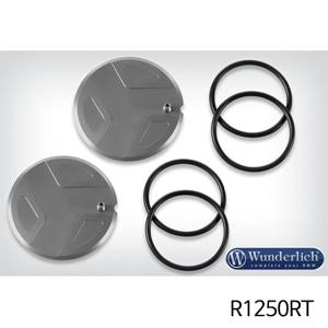 분덜리히 R1250RT Swingarm Pivot Cover titanium