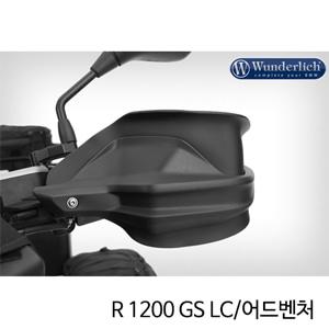 분덜리히 R1200GS LC R1200GS어드벤처 핸드 가드 extension CLEAR PROTECT 블랙