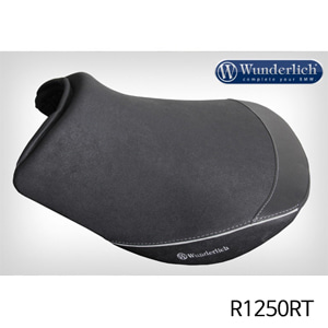 분덜리히 R1250RT Ergo rider seat R1200/1250RT LC with seat heating and gel insert standard