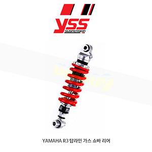 YSS 야마하 YAMAHA R3 탑라인 가스 쇼바 리어
