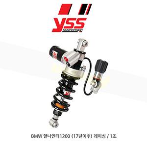 YSS BMW 알나인티1200 (17년이후) 레이싱 / 1조