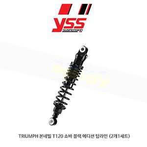 YSS 트라이엄프 TRIUMPH 본네빌 T120 쇼바 블랙 에디션 탑라인 (2개1세트)