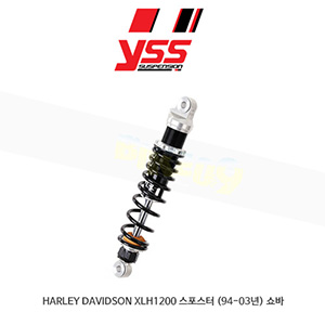 YSS 할리데이비슨 HARLEY DAVIDSON XLH1200 스포스터 (94-03년) 쇼바 A타입