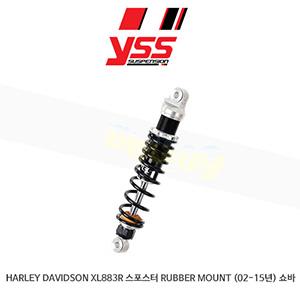 YSS 할리데이비슨 HARLEY DAVIDSON XL883R 스포스터 RUBBER MOUNT (02-15년) 쇼바 A타입