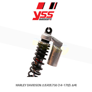 YSS 할리데이비슨 HARLEY DAVIDSON 스트리트750 (14-17년) 쇼바